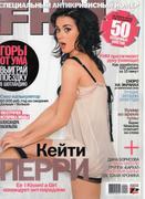 FHM Magazine (2009) Russia