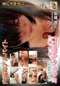 H4610 – ori1326 – Mana Kawabata