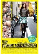 [PS-077] B級素人初撮り 「パパ、ゴメンね…。」 江川亜季さん 28歳